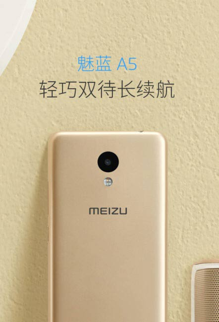 imagen Meizu A5 dorado