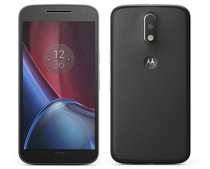 imagen Moto G4 Plus
