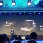 Samsung W2018 es oficial: cámara con apertura f/1.5 y diseño de carcasa por 2.000 euros