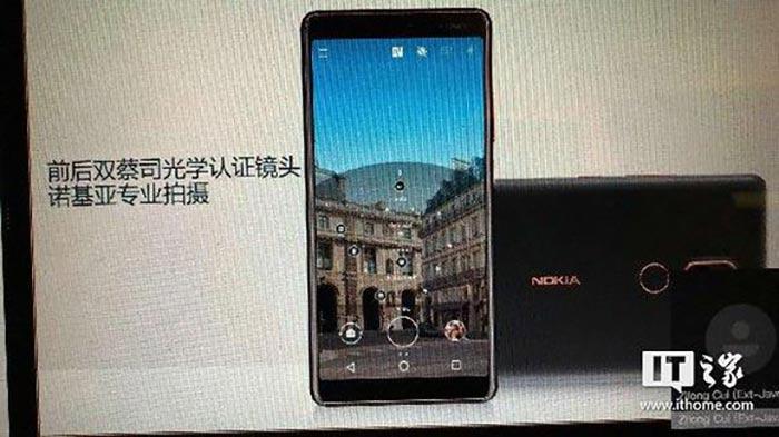 imagen Nokia 7 Plus