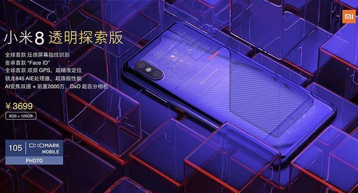 Xiaomi Mi 8 Transparente