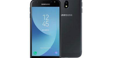 WhatsApp para Samsung Galaxy J3