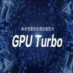 La increíble tecnología Turbo GPU de Huawei llegará a los smartphones más antiguos