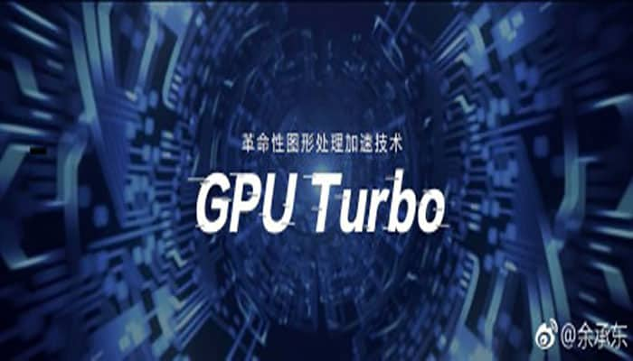 Turbo GPU de Huawei