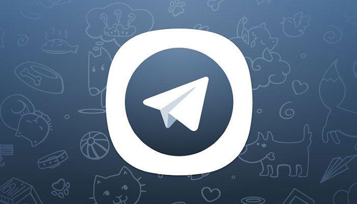imagen Telegram X
