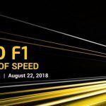 Pocophone F1 será presentado el 22 de Agosto