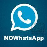 NOWhatsApp se actualiza a la nueva versión 9.87