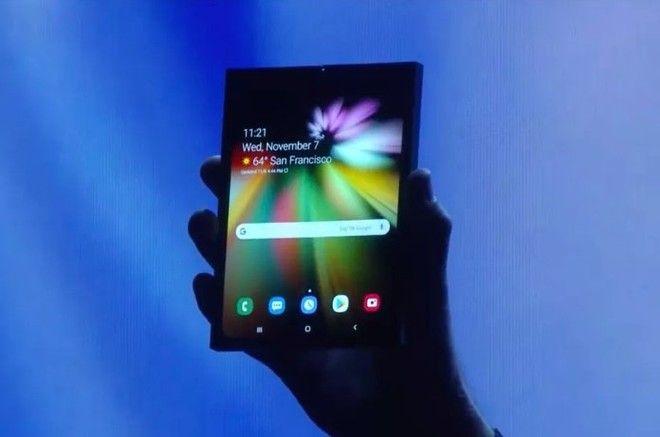 imagen Samsung Infinity Flex Display