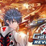 Galaga Revenge: Destrozando un clásico por su 35 Aniversario